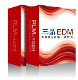 三品EDM